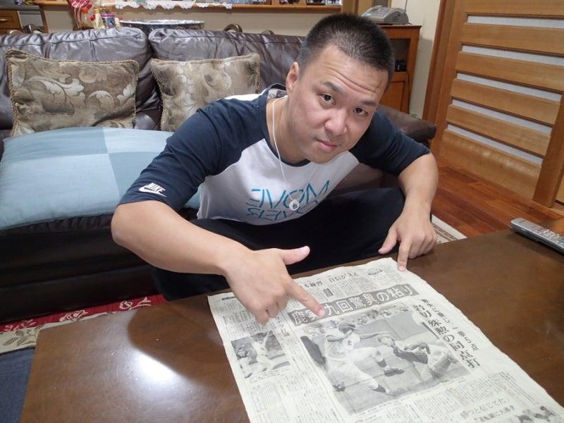 歩き人ふみの徒歩世界旅行 日本・台湾編-Y弟