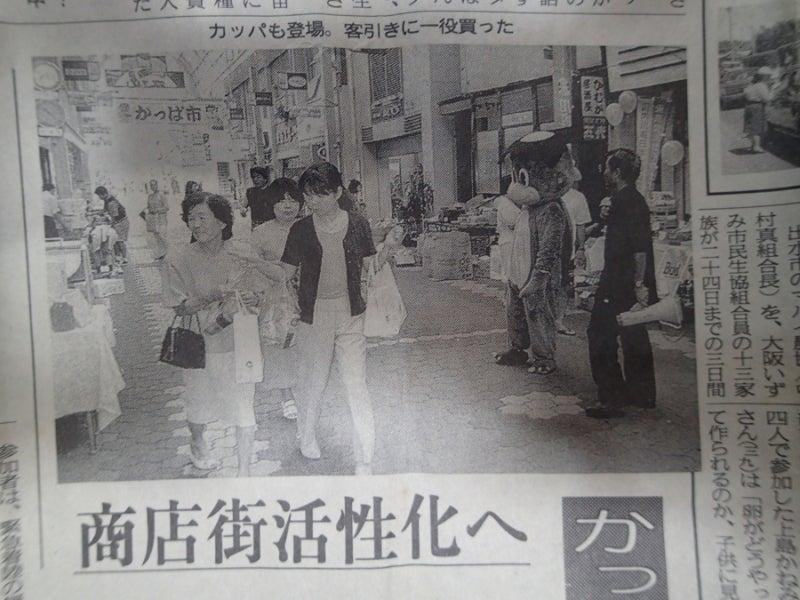 歩き人ふみの徒歩世界旅行 日本・台湾編-昔の奥さん