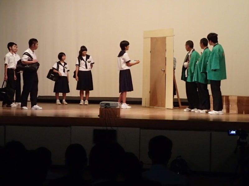 歩き人ふみの徒歩世界旅行 日本・台湾編-演劇