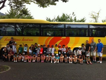スパイク&アイ英会話のブログ-Group photo