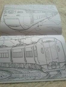 電車の塗り絵 子鉄まはるの電車loveな日々