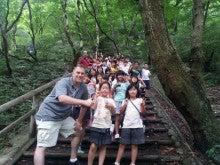 スパイク&アイ英会話のブログ-Hike time