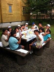 スパイク&アイ英会話のブログ-Meal Time