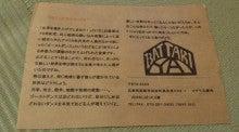 雑多な雑貨屋  おおきな木-DCIM1535.JPG