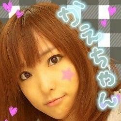 大和撫子★牡丹★オフィシャルブログ