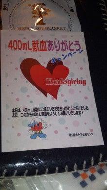 別冊ぎん家の日記 ~趣味と子育て 犬育て~-mini_131102_1555.jpg