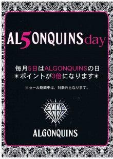 『Ash-LD'50』&『ALGONQUINS浜松店』のSTAFFによる日常ブログ☆