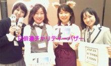 佐藤朱オフィシャルブログ「わたしいろ」Powered by Ameba-DSC_1287.jpg