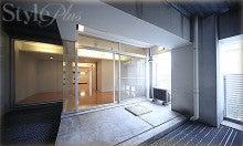 名古屋のデザイナーズマンション、スタイルプラスのスタッフブログ