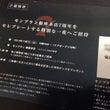 モンブラン銀座本店7…