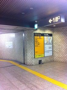 $名古屋古書組合のブログ-地下鉄鶴舞駅の1番出口