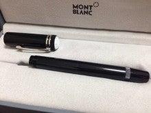 MONTBLANC愛用家のブログ-ヘリテイジ ペン先収納