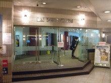 いつか行った映画館⑫『シネセゾン渋谷』 | やまちゃんの映画館ブログ