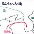 朝鮮半島での呉越の動…