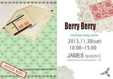 $Berry Berryイベント情報