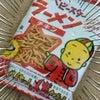 【cam+】ベビースターラーメンの画像
