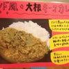 【KOSUGI CURRY】今週の週替わりカレー(11/8~13)※8日移動販売のみお休みの画像