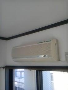 「ハウスワン」東京都東大和市の給湯器・住宅リフォーム・不動産売買、買取、賃貸管理