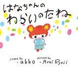 $My Little Lover akkoオフィシャルブログ「akkoブログ」  Powered by Ameba