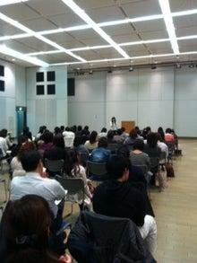不登校でもイイじゃん~あべのブログ~-イベント@横浜20131104