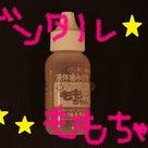 トリミング★10/28の記事より