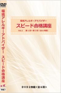 シックハウス診断士事務所 東京