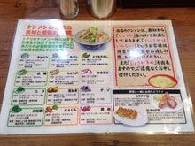 小宮商店の小麦粉日記