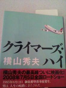 aiji道~徒然なるままにあれ~-2013110612010000.jpg