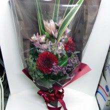 $花ギフト館のブログ