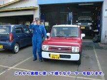 改造電気自動車製作三栄オート工業-20131105改造電気自動車三栄オート工業