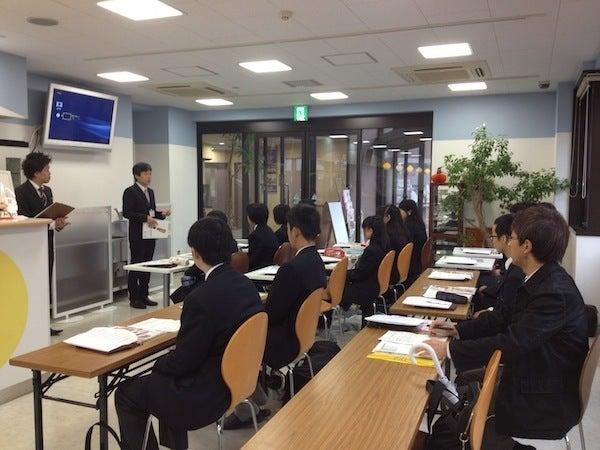 国際製菓専門学校のブログ