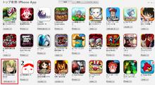 $Asuka の iPhoneアプリ開発 ブログ-r1