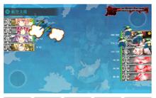 $y-blog-E5潜水艦削り