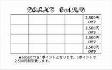 $株式会社コミュニケーション・ワーク-ゆららB