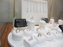 奈良・京都のジュエリーリフォーム・オーダーメイド専門店/じゅえりー工房Kのブログ