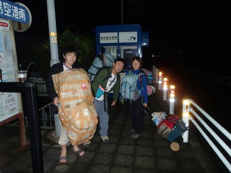 歩き人ふみの徒歩世界旅行 日本・台湾編-バス停で