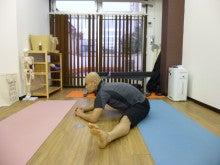 目白 身体が硬い人の為のヨガスタジオ『顔晴る(がんばる)ジム』のブログ