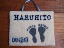 アトリエ エムズ-haruくんの足