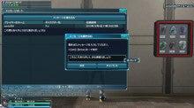 ファンタシースターシリーズ公式ブログ-kaite07