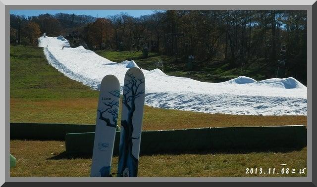 ロフトで綴る山と山スキー-1108_1110