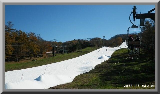 ロフトで綴る山と山スキー-1108_1042