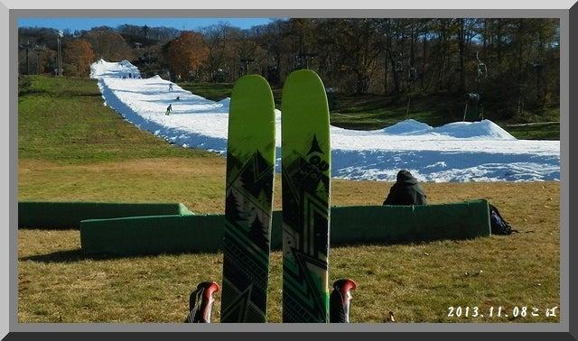 ロフトで綴る山と山スキー-1108_1350