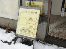 えーちゃんのラーメン試食データ-15
