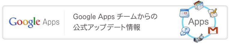 6ヶ月以内に月収50万円を本気で掴む方法-google_app