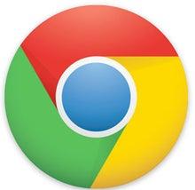 6ヶ月以内に月収50万円を本気で掴む方法-googlechrome_logo