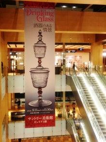 Gallery Tokizoのブログ-酒器のある情景