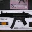 MP5-SD6購入レ…