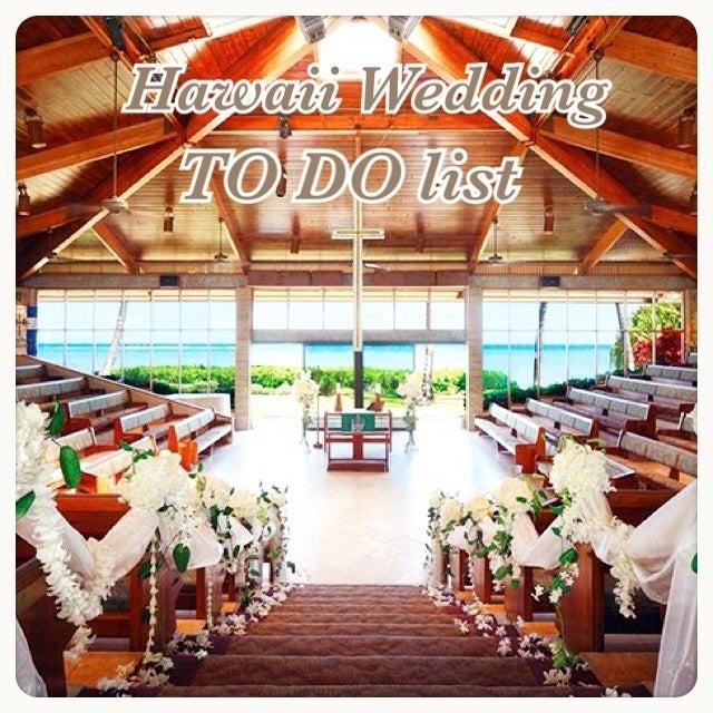 1ヶ月前 to do list mayu s hawaii wedding travel life