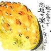 エクスマセミナーin釧路・・・・No.150の画像
