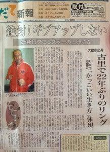 $三澤トレーナー日記・「七人のボルサリーノ」